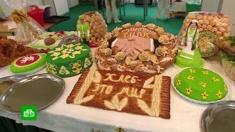 ВКалужской области устроили конкурс пекарей