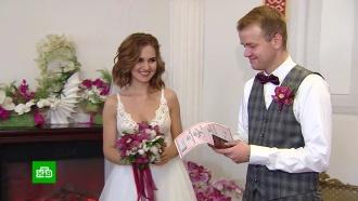 Красивая дата: 19.09.2019 в Москве сыграли 700 свадеб