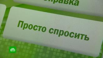 Вкалининградской поликлинике появилась услуга «просто спросить»