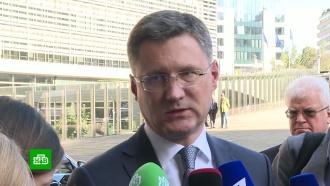 Москва предложила Киеву продлить контракт на транзит газа