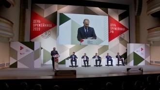 «Как настоящие солдаты»: Путин выступил на форуме оружейников в Ижевске