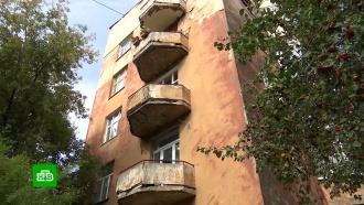 ВЕкатеринбурге разваливается знаменитый Городок чекистов
