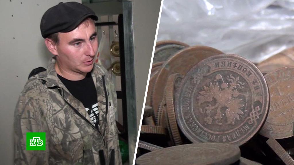 Россиянин во время ремонта нашел клад арестованного прадеда
