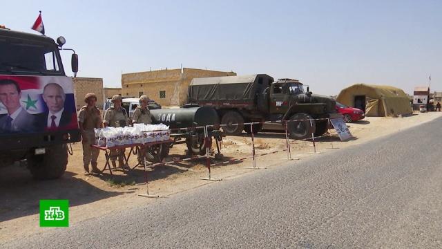 Сирийские боевики в Идлибе заблокировали работу гуманитарного коридора.беженцы, войны и вооруженные конфликты, Сирия.НТВ.Ru: новости, видео, программы телеканала НТВ