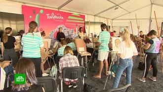 ВКрыму открылся форум молодых художников искульпторов