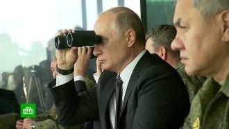 Крупнейшие международные маневры за 10 лет: Путин посетил учения «Центр-2019»