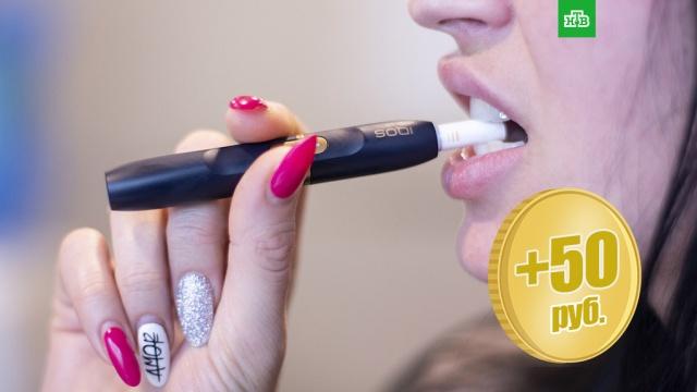 Акциз на одноразовые электронные сигареты сигареты с настоящим табаком купить в москве