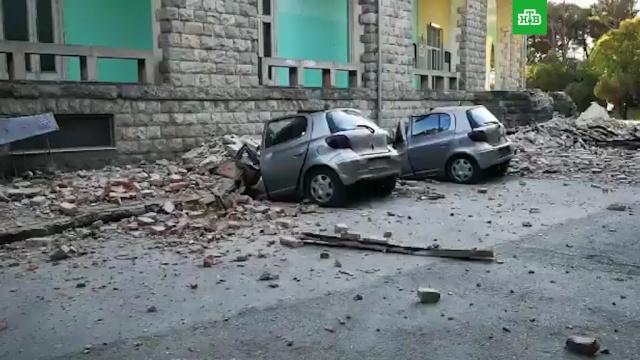 Землетрясение в Албании: повреждены дома, десятки пострадавших.землетрясения, стихийные бедствия.НТВ.Ru: новости, видео, программы телеканала НТВ