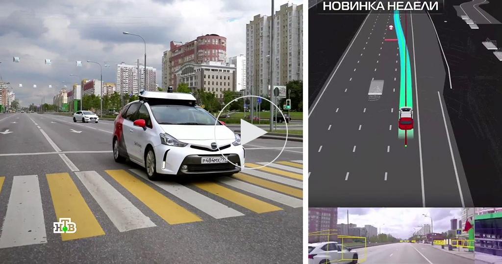 Беспилотные автомобили: машины будущего на улицах Москвы