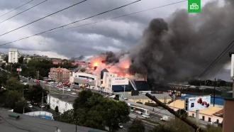 Пожар вТЦ «Максим» во Владивостоке: открытое горение ликвидировано