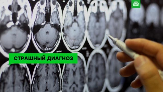 Ядерный ад: как Чернобыль стал зоной отчуждения.НТВ.Ru: новости, видео, программы телеканала НТВ