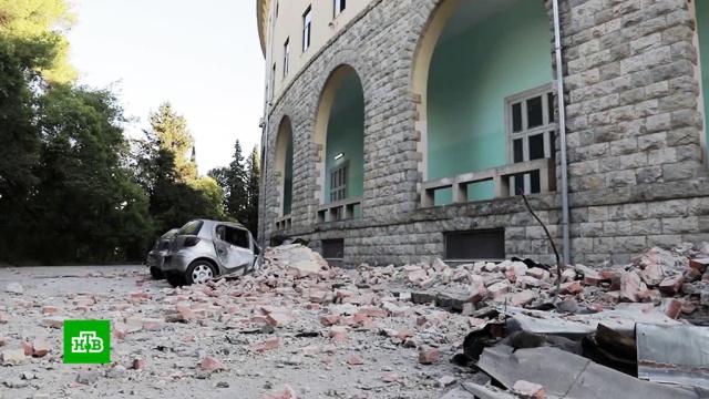 Более 100человек пострадали врезультате землетрясения вАлбании.землетрясения, стихийные бедствия.НТВ.Ru: новости, видео, программы телеканала НТВ
