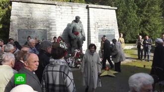 75лет назад Таллин освободили от фашистов