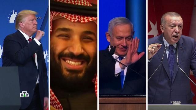 Сирийское яблоко раздора: чьи интересы переплелись на Ближнем Востоке.Иран, Саудовская Аравия, Сирия, Турция, войны и вооруженные конфликты.НТВ.Ru: новости, видео, программы телеканала НТВ