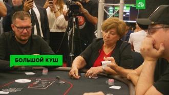 Азарт иудача: <nobr>78-летняя</nobr> россиянка покорила <nobr>Лас-Вегас</nobr>