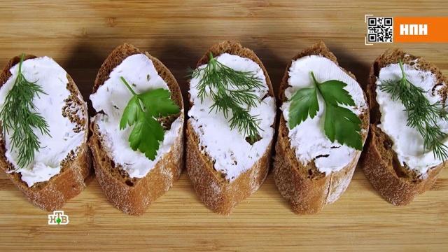 Экспертиза творожного сыра: кто попал вчерный список.еда, здоровье.НТВ.Ru: новости, видео, программы телеканала НТВ