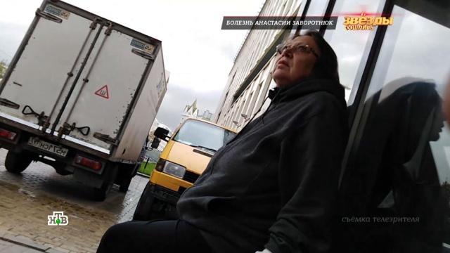 Пациентка медцентра утверждает, что Заворотнюк не дают лекарства.интервью, онкологические заболевания, больницы, знаменитости, медицина, здоровье, эксклюзив, артисты, врачи, Анастасия Заворотнюк.НТВ.Ru: новости, видео, программы телеканала НТВ