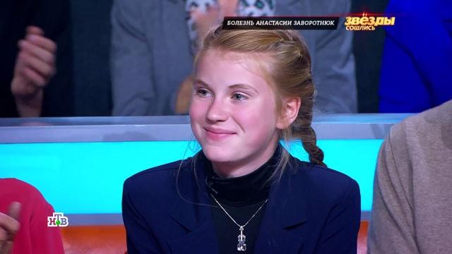 Участница шоу «Ты супер!», которой Заворотнюк подарила цепочку, передала послание артистке.интервью, онкологические заболевания, больницы, знаменитости, медицина, здоровье, эксклюзив, артисты, врачи, Анастасия Заворотнюк.НТВ.Ru: новости, видео, программы телеканала НТВ