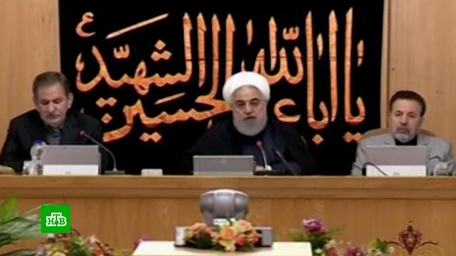 США не пустили делегацию Роухани на Генассамблею ООН.Иран, ООН, США, визы, дипломатия, скандалы.НТВ.Ru: новости, видео, программы телеканала НТВ