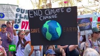Трамп решил демонстративно игнорировать климатический саммит ООН