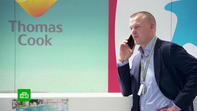 Банкротство Thomas Cook: отменен миллион туров.Великобритания, банкротства, компании, туризм и путешествия.НТВ.Ru: новости, видео, программы телеканала НТВ