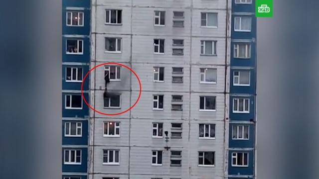Мужчина спас девушку из горящей квартиры.пожары, ХМАО/Югра.НТВ.Ru: новости, видео, программы телеканала НТВ