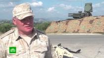 Российские военные вСирии успешно отражают атаки дронов