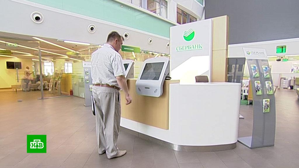 Кредит на погашение кредитов ситибанк отзывы