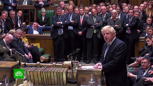 Британский парламент возобновит работу 25сентября свопроса об отставке Джонсона.Великобритания, Джонсон Борис, парламенты, суды.НТВ.Ru: новости, видео, программы телеканала НТВ