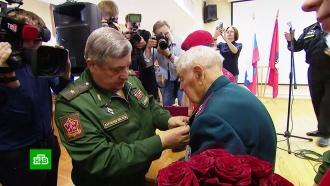 Награда нашла героя: 93-летнему ветерану вручили медаль «За боевые заслуги»