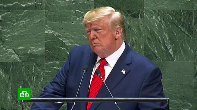 Речь Трампа на Генассамблее ООН встретили снедоумением.Иран, ВТО, МИД РФ, ООН, Сирия, Китай, Лавров, визы, Венесуэла, ядерное оружие, США, Трамп Дональд, дипломатия.НТВ.Ru: новости, видео, программы телеканала НТВ