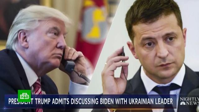Трамп прокомментировал громкий скандал вокруг своего разговора с Зеленским.Зеленский, США, Трамп Дональд, Украина, выборы, скандалы.НТВ.Ru: новости, видео, программы телеканала НТВ