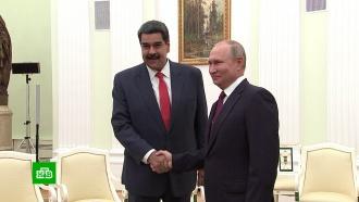 Путин поддержал диалог Мадуро соппозицией