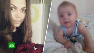 Украденного девушкой грудного ребенка нашли мертвым влесу