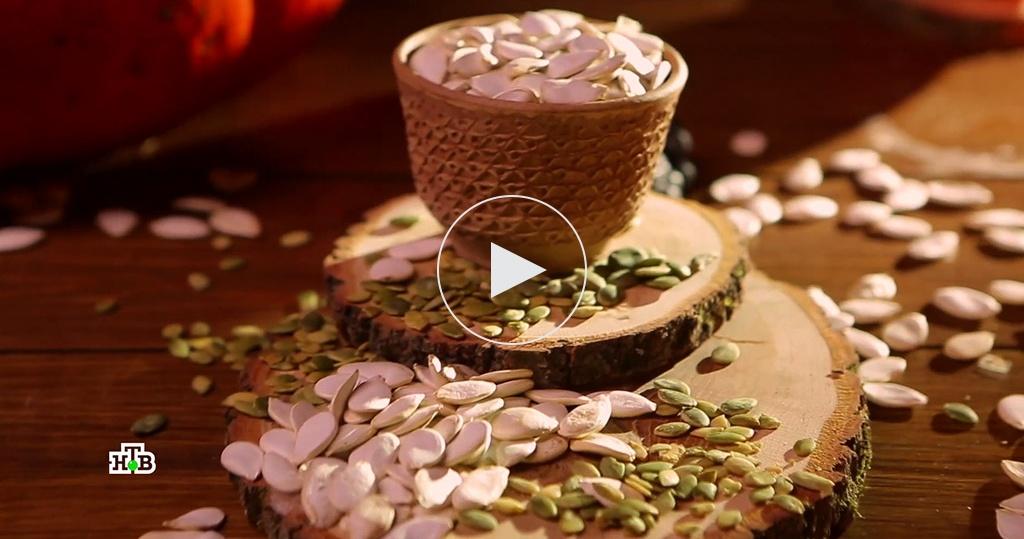 Семена— суперпродукт или пустышка?