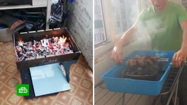 Почему запретили дымить на балконах.МЧС, законодательство, курение, пожары, штрафы.НТВ.Ru: новости, видео, программы телеканала НТВ