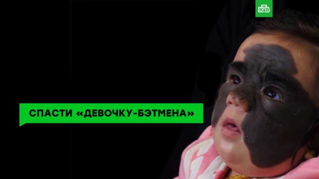 Памяти Жанны Фриске.НТВ.Ru: новости, видео, программы телеканала НТВ
