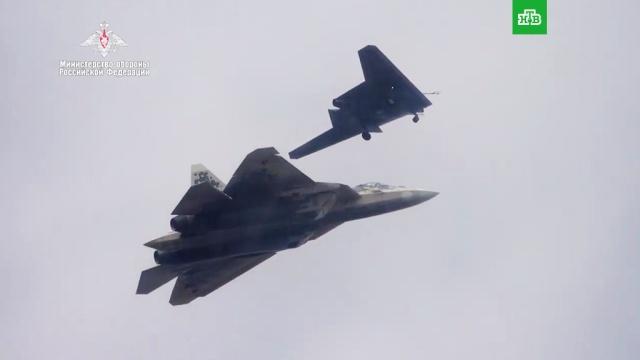 Первый полет «Охотника» с истребителем Су-57: видео.авиация, армия и флот РФ, беспилотники, Минобороны РФ.НТВ.Ru: новости, видео, программы телеканала НТВ
