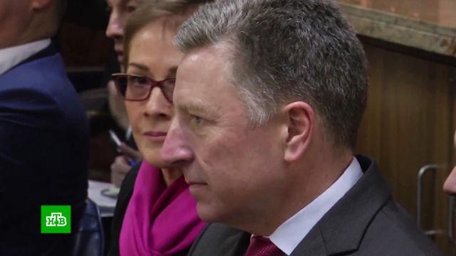 CNN: спецпредставитель США по Украине подал вотставку.Госдепартамент США, Зеленский, США, Трамп Дональд, Украина, назначения и отставки, скандалы.НТВ.Ru: новости, видео, программы телеканала НТВ