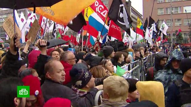 Около 20 тысяч человек пришли на митинг в поддержку фигурантов «московского дела».Москва, митинги и протесты.НТВ.Ru: новости, видео, программы телеканала НТВ