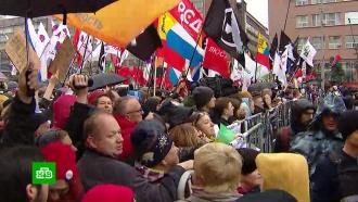 Около 20 тысяч человек пришли на митинг в поддержку фигурантов «московского дела»