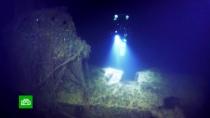 Калининградские дайверы обнаружили три крупных затонувших судна