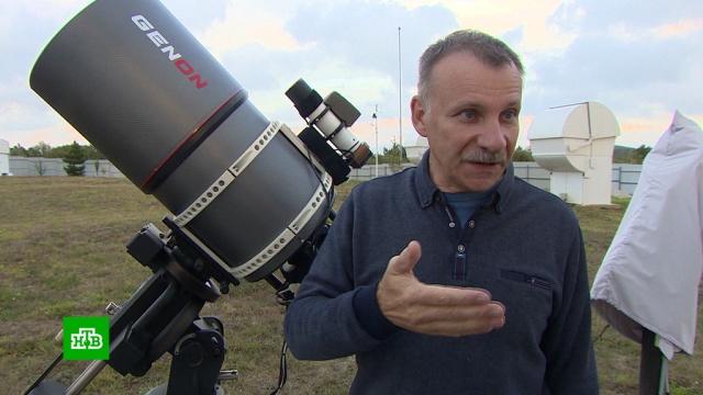 Первую межзвездную комету «Борисов» можно увидеть вобычный телескоп.Крым, астрономия, кометы, космос, наука и открытия.НТВ.Ru: новости, видео, программы телеканала НТВ