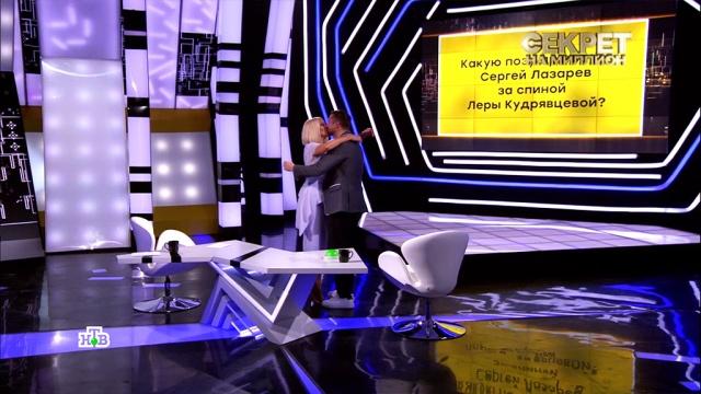 «Бросай Макарова!»: Лазарев заявил, что примет Кудрявцеву сребенком.интервью, дети и подростки, знаменитости, семья, Евровидение, браки и разводы, эксклюзив, артисты.НТВ.Ru: новости, видео, программы телеканала НТВ