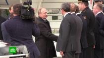 Путин прибыл на церемонию прощания сЖаком Шираком