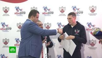 Медалисты ЧМ по боксу не будут участвовать вчемпионате России