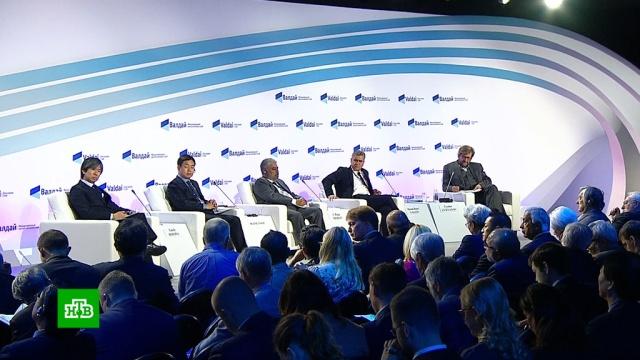 Участники дискуссионного клуба «Валдай» обсудили отношения РФ сисламским миром.Сочи, переговоры.НТВ.Ru: новости, видео, программы телеканала НТВ