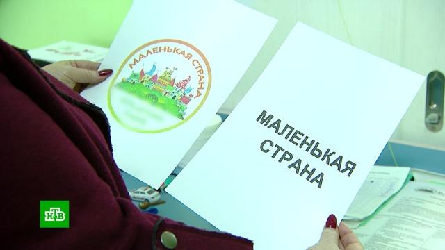 Резник требует от детских садов «Маленькая страна» многомиллионную компенсацию.Резник, детские сады, знаменитости, пиратство и авторское право, суды.НТВ.Ru: новости, видео, программы телеканала НТВ