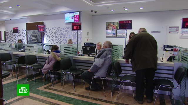 Россияне предпочитают реструктуризацию ипотечным каникулам.банки, жилье, ипотека, кредиты, экономика и бизнес.НТВ.Ru: новости, видео, программы телеканала НТВ