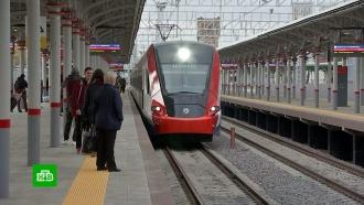 ВМоскве утвердили новые тарифы для пассажиров МЦД